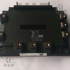 7MBP150RA120-05模块富士