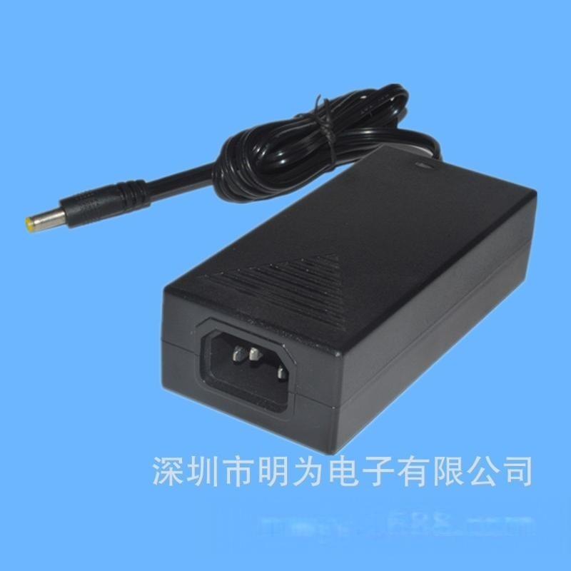 36W 直流开关电源适配器 12V桌面式电源