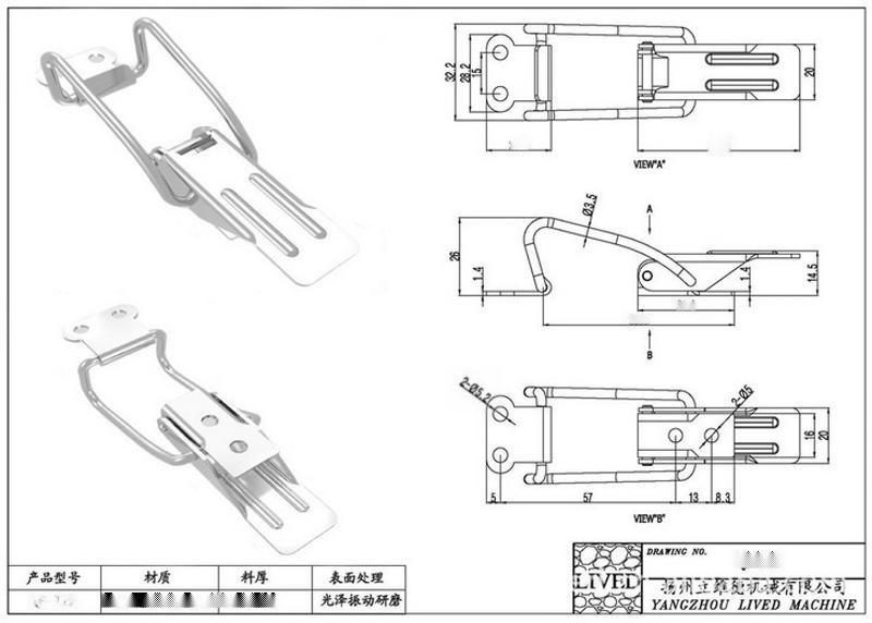 l供應高品質 【廠家直銷】 優質 QF-799不鏽鋼搭扣、優質搭扣