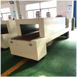 经济实用的收缩机 6040收缩炉  纸箱收缩机 江苏热收缩机厂家