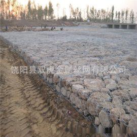 供應電鍍鋅格賓網  河道治理石籠網  綠濱墊鐵絲網