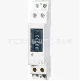 电子式电能表 厂家直销导轨表 DRM18SA型单相导轨式电能表