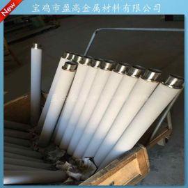 金属烧结多晶硅行业气体滤芯、316L烧结滤芯、金属粉末烧结滤芯
