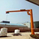 澳爾新廠BZD型定柱式0.25噸 電動懸臂起重機