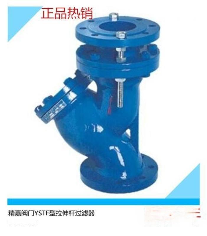 精嘉排污过滤器 直通式自动反冲洗过滤器ZPGI型直通式自动 DN80