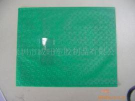 供应深圳威旺生产 pvc封套