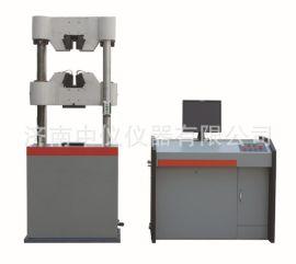厂家直供WAW-B系列微机控制电液伺服万能试验机 万能材料试验机