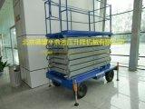 小型液压升降平台,家用升降机,北京升降机北京德望举鼎专业生产