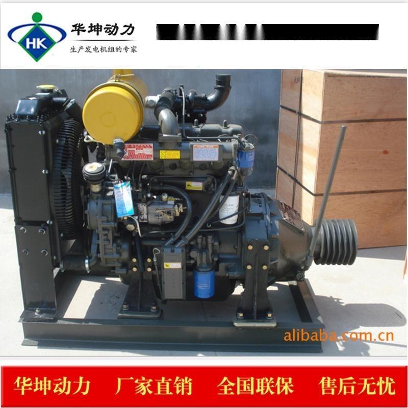 潍坊4105固定动力柴油发动机 44KW60  柴油发动机 离合器
