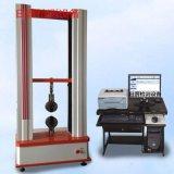 30T電腦拉力試驗機拉力測試儀萬能材料試驗機橡膠拉力試驗機