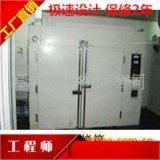 广东中山工业烘炉 中山烤箱
