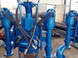 河道治理挖机清淤泵液压抽泥泵潜水泥浆泵