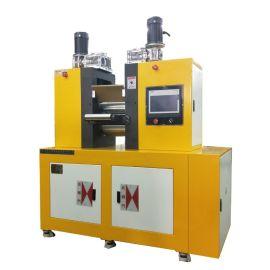 二辊炼塑机 高品质实验室  小型橡胶开炼机