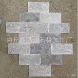 產地直銷寧波天然文化石石材灰色石英蘑菇石別墅小區外牆裝飾石磚