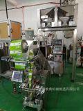 尼龙玉米纤维材质无标三角茶包四角包一次性过滤袋包装机
