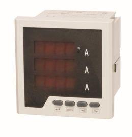 LEF818I型三相智能电流表嵌入式安装LED数码管显示0.5级厂家直销