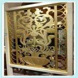 供應不鏽鋼屏風不鏽鋼鍍金屏風加工鍍金屏風生產廠家
