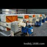 【省优迪博】厂家供应陶瓷厂陶瓷泥大型压滤机 膨润土板框压滤机