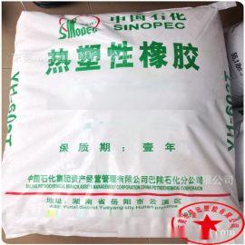 现货供应 SEBS 巴陵石化 YH-602 用于压敏胶粘剂