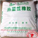 現貨供應 SEBS 巴陵石化 YH-602 用於壓敏膠粘劑