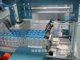 张家港市全自动套膜封口热收缩包装机 HG-150