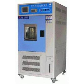 節能型恆溫恆溼試驗箱