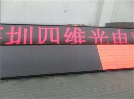 F5.0室内单色LED单元板