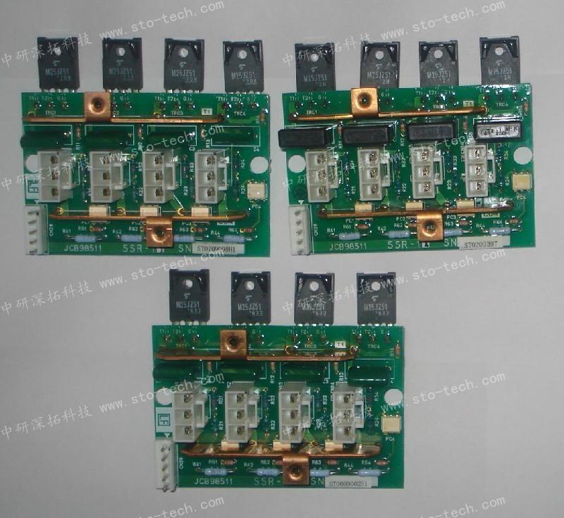 日钢注塑机电路板SSR-11
