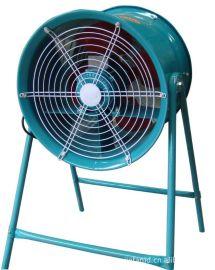 SF4-4型岗位式低噪声轴流通风机 移动式轴流风机 移动式风扇