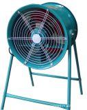 SF4-4型崗位式低噪聲軸流通風機 移動式軸流風機 移動式風扇