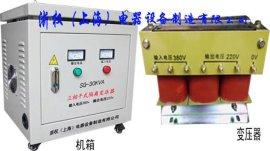 SG-80KVA三相变压器