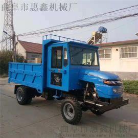 礦山拉石渣用三輪車-雙液壓頂自卸三輪車