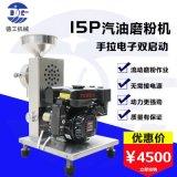 广州德工QMF移动式汽油发动磨粉机