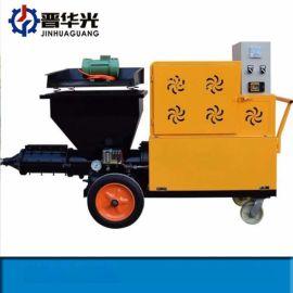 吉林双缸柱塞式砂浆喷涂机水泥砂浆喷涂机