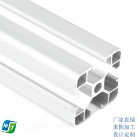 成都铝合金PP工作台 机械防护罩 钣金机柜厂家