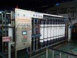 纳滤装置 超滤系统2吨矿泉水 弱碱山泉净水设备