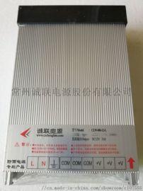 CLW400-12-L,12V400W诚联防雨电源