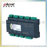 安科瑞AMC16Z-KA多回路监控装置配电柜用