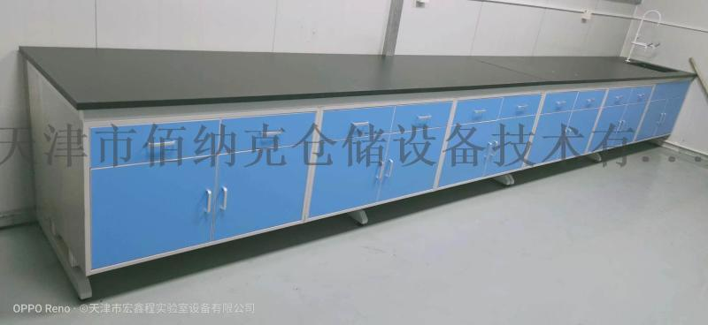 天津中学化学实验台,全钢实验台
