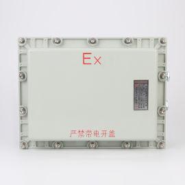 隆业**-定制非标防爆配电箱