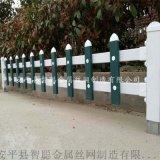 pvc草坪塑钢护栏 pvc草坪护栏 pvc护栏