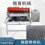 隧道網片焊接機/鋼筋網片焊機生產基地