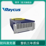 RAYCUS锐科激光器 调Q激光器 光纤激光器
