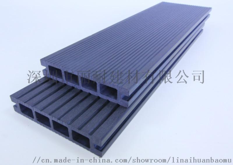 麗耐木塑地板135H25-D生產線