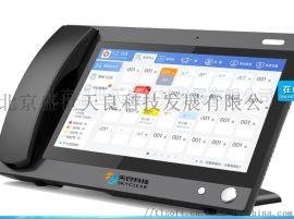 北京天良ICU探索系统