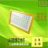月底衝業績-LED免維護防爆燈廠家直銷