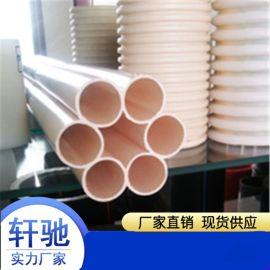 济宁HDPE七孔梅花管32x7七孔梅花管厂家直销
