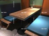 依魅爾傢俱~卡座沙發、西餐廳沙發005