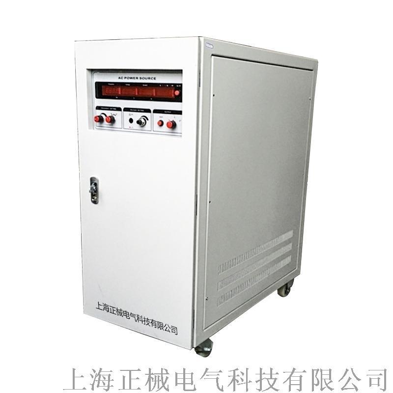 实验专用60KVA三进三出三相交流变频电源