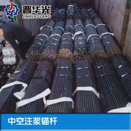 中空砂浆锚杆江西上饶预应力中空锚杆生产厂家